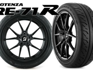 Bridgestone has launched the the Potenza RE-71R extreme performance tyre