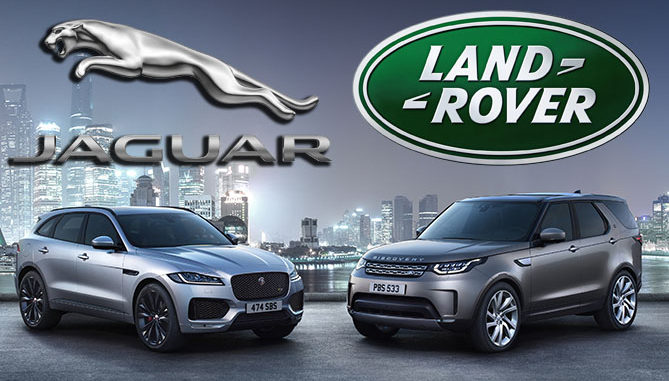 Jaguar Land Rover has set record sales figures for the year