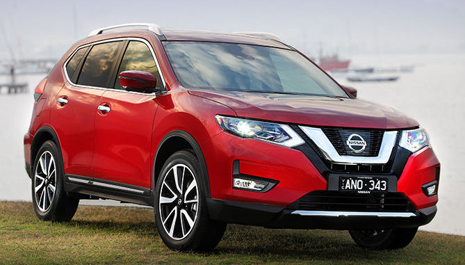 The new 2017 Nissan X-Trail
