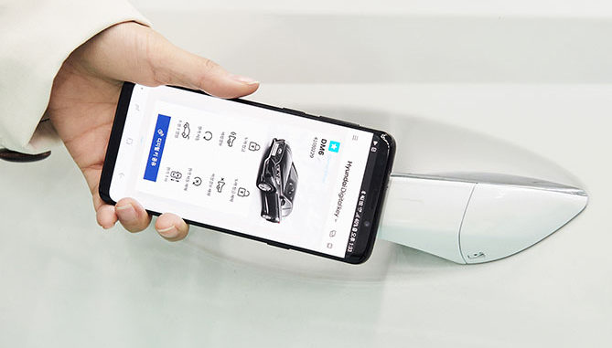 Hyundai have developed a smartphone-based digital key