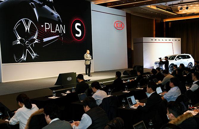Kia CEO Han-Woo Park announces 'Plan S'