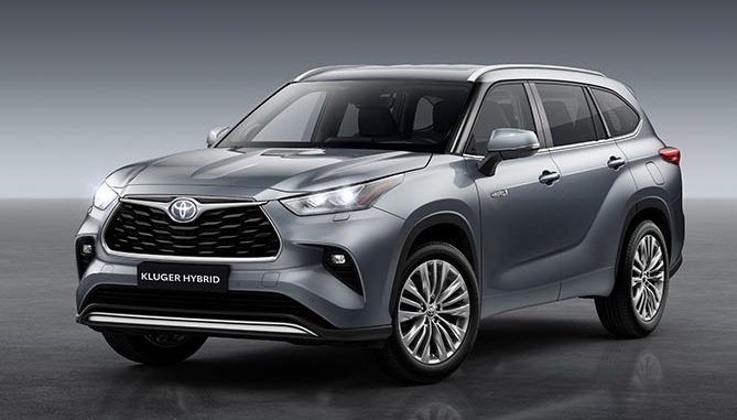 The new-generation Kluger hybrid